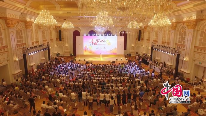 幸福中国·爱心公益 盖娅幸福联盟在京启动