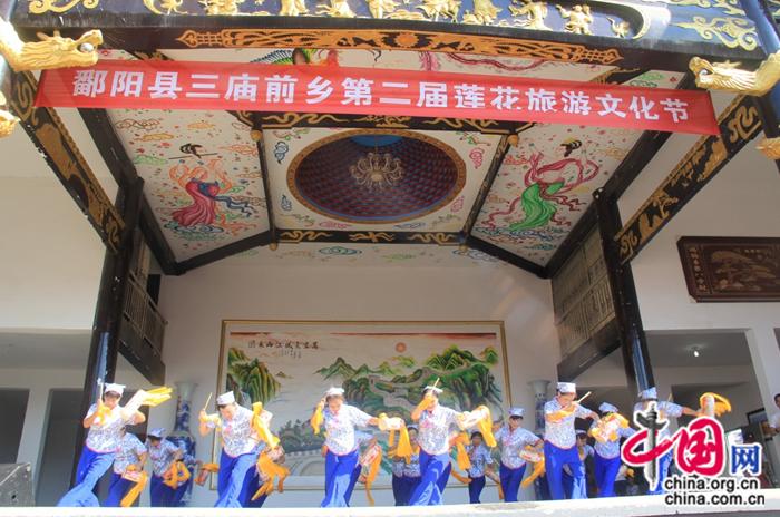 鄱阳县举办第二届莲花旅游文化节 助推农村产业发展
