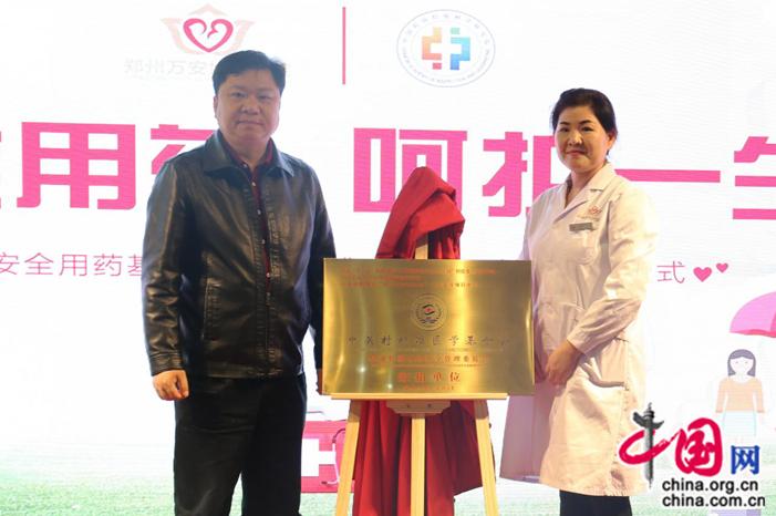 公益行动:精准检测公益项目落户郑州万安妇产医院