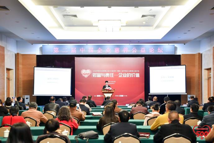第一视频集团上榜2018中国企业慈善pt游戏官网500强,同时荣获十大最受尊敬企业