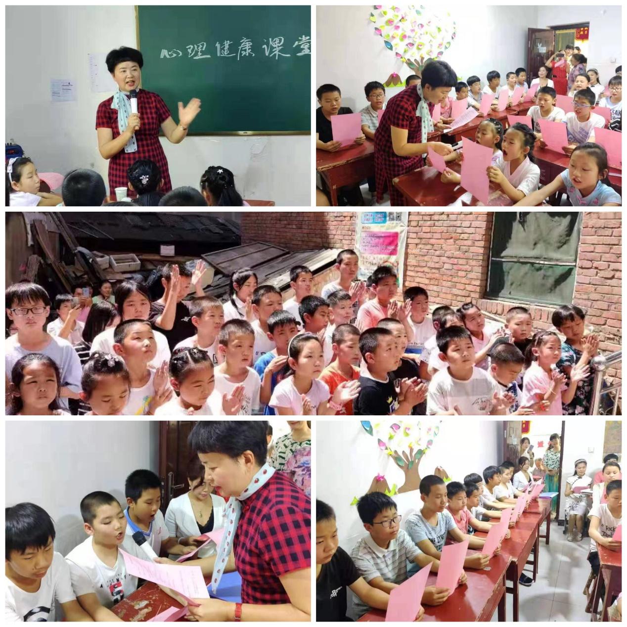 山区留守儿童心理健康教育座谈会在陕西洛南举