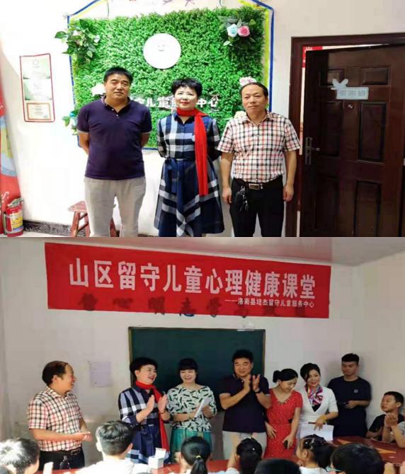 陕西洛南县留守儿童心理健康问题的抽样调查