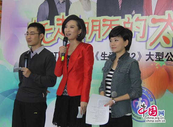 btv吴冰老公_北京电视台著名主持人高燕