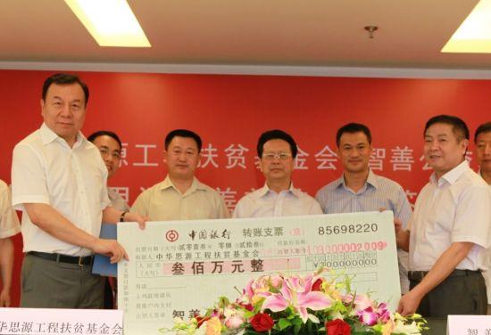 北京扩大优质教育资源覆盖 优质学校跨区办学成规模