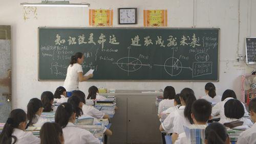 会宁二中高三16班班级誓词