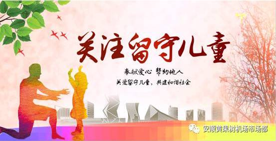 http://big5.china.com.cn/gate/big5/pinpai.china.com.cn/pic/attachement/jpg/site445/20161229/50b7c318408519cebba645.jpg