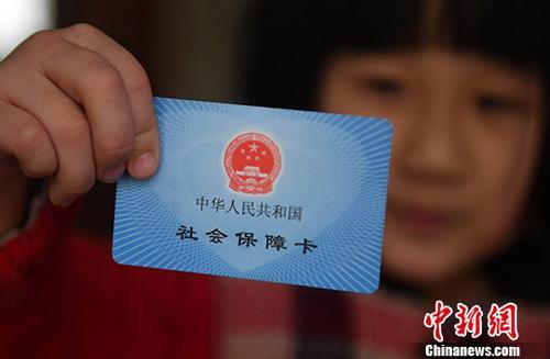 中国人口数量变化图_中国人口数量7.5亿