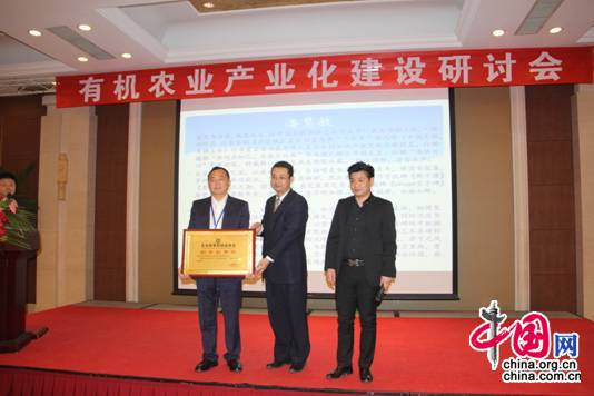 http://images.china.cn/attachement/jpg/site1000/20140916/0019b91eca4c1581efee16.jpg_cn/pic/attachement/jpg/site445/20170302/50b7c31840851a22128c5f.